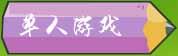 8ebb38162b2f8c45fe096c77345616f6_1545578019_1488.JPG