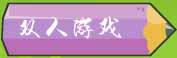 8ebb38162b2f8c45fe096c77345616f6_1545578029_9981.JPG